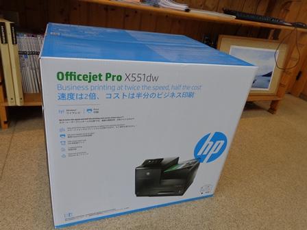 HP Officejet Pro X551dw.jpg